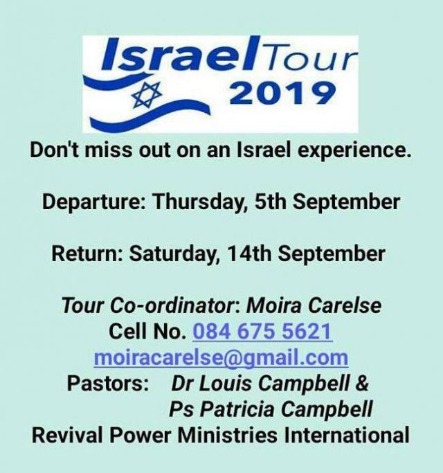 Israel Tour 2019